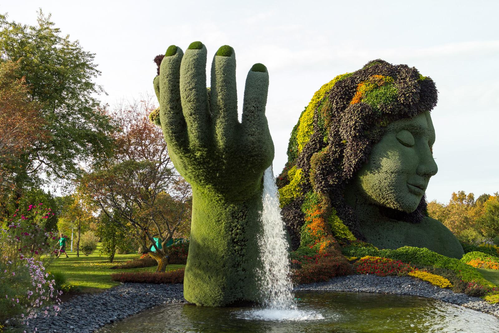 Mosa cultures au jardin botanique de montr al gamer voyageur for Jardin botanique montreal 2016