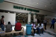 Photo DMV Watertown Mall